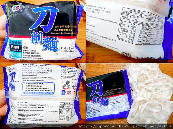 【點線麵】冷凍快速麵(30).png