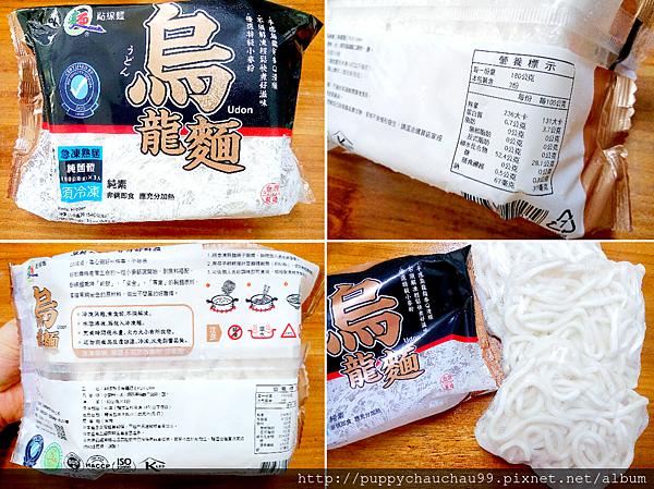 【點線麵】冷凍快速麵(33).png