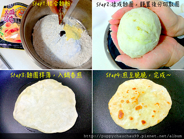 【皇廚火鍋】火鍋湯底包(13).png