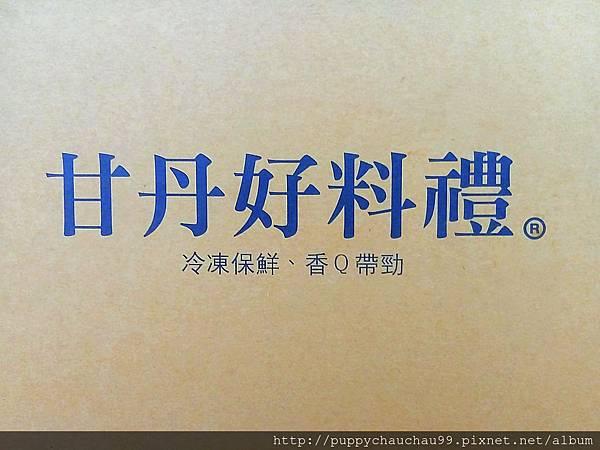 【點線麵】異國風味冷凍快速麵(3).jpg