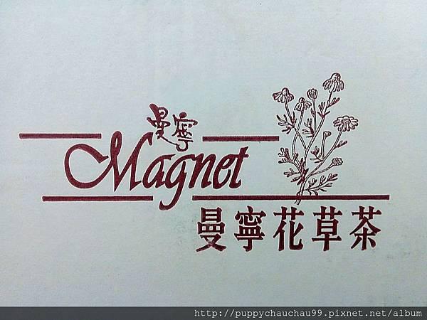 台灣花茶【曼寧Magnet】(3).jpg