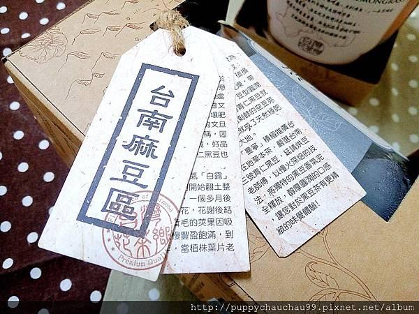 台灣花茶【曼寧Magnet】(11).jpg