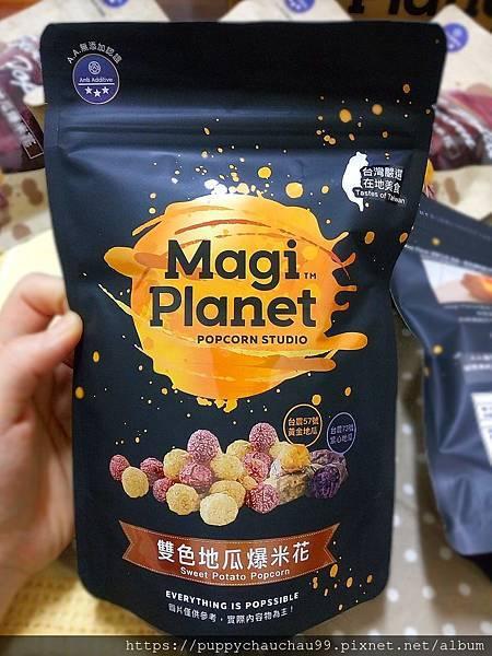 【Magi Planet星球工坊】雙色地瓜爆米花(3).jpg