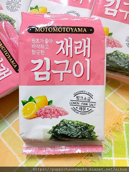 MOTOMOTOYAMA朝鮮海苔--檸檬玫瑰鹽風味:柚香風味(6).jpg