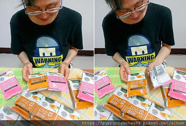 MOTOMOTOYAMA朝鮮海苔--檸檬玫瑰鹽風味:柚香風味(9).png
