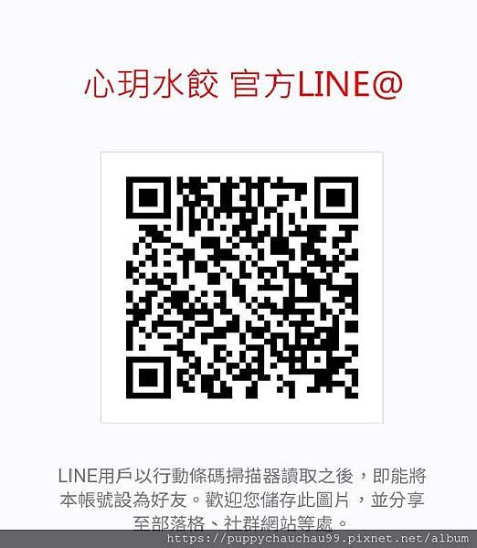 【心玥水餃】(47).jpeg