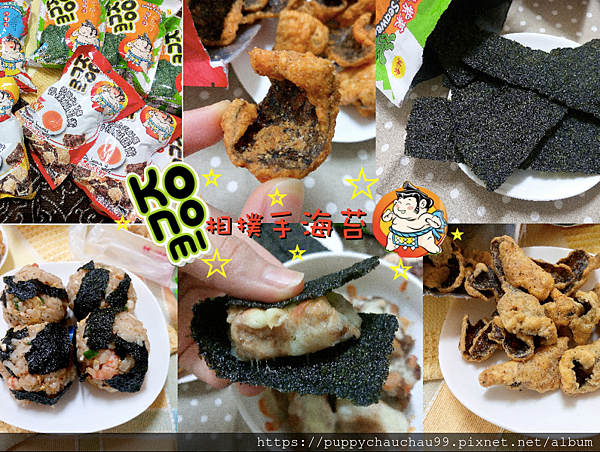 batch_【Konomi相撲手】(首圖).png