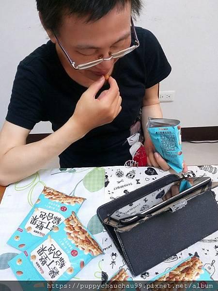 batch_【萬歲牌薯丁堅果綜合包】(13).jpg