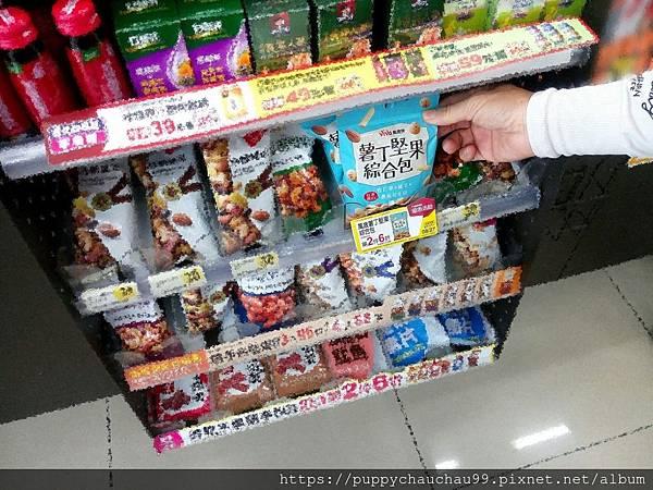 batch_【萬歲牌薯丁堅果綜合包】(24).jpg