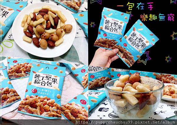 batch_【萬歲牌薯丁堅果綜合包】(首圖).png