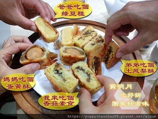 batch_林記餅舖(35).jpg