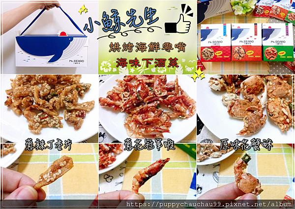 batch_小鯨先生(首圖).png