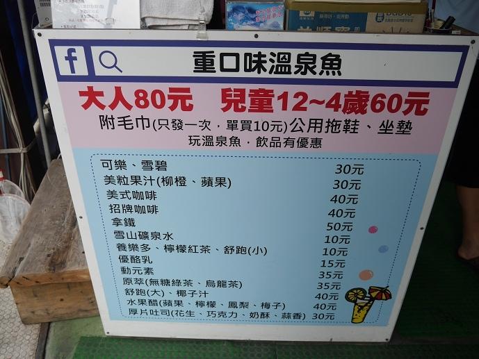 P1210886.jpg