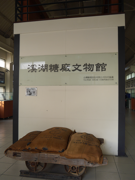 P1260264.png