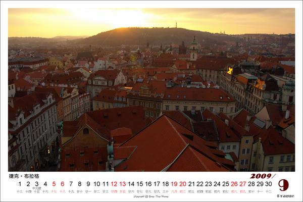 2009-9 德國。布拉格