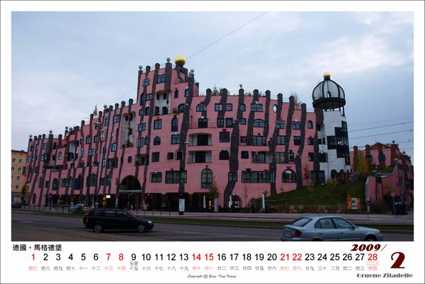 2009-2 德國。粉紅堡壘飯店