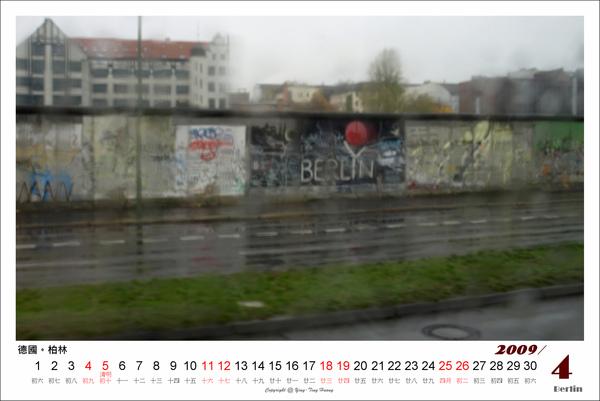 2009-4 德國。柏林