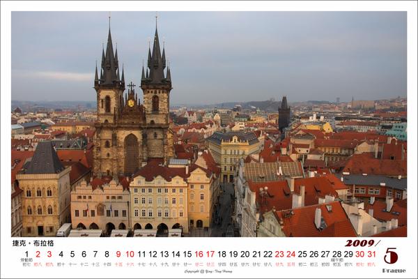 2009-5 捷克。布拉格