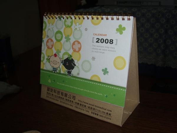 過期的2008年桌曆...廠商送的那種