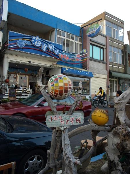 旁邊的特色小店--海岸風情