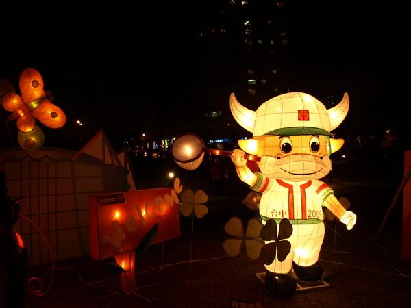 花燈區---以興農牛或運動相關的主題為主