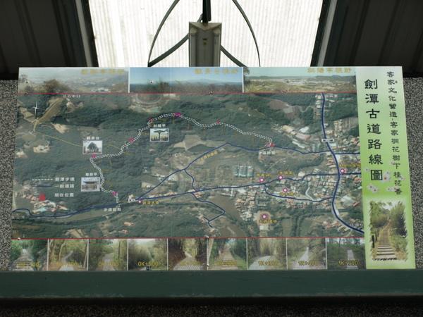 劍潭古道的地圖