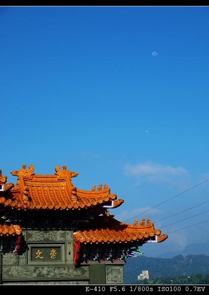 文武廟&賴著不下山的月亮