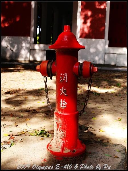 被O大教過之後...就變得愛拍消防栓