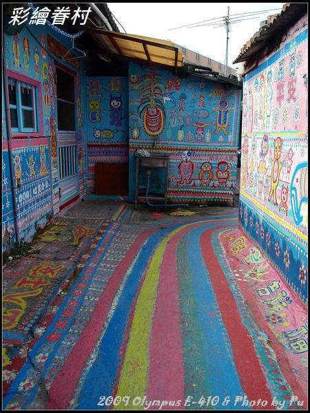 彩繪巷...地板都捨不得踩了!!