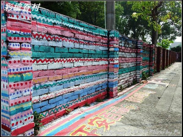 眷村外圍的彩繪