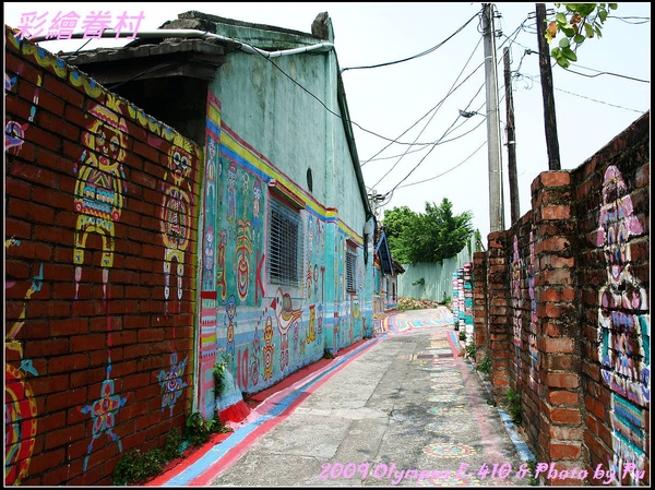 彩繪眷村外牆