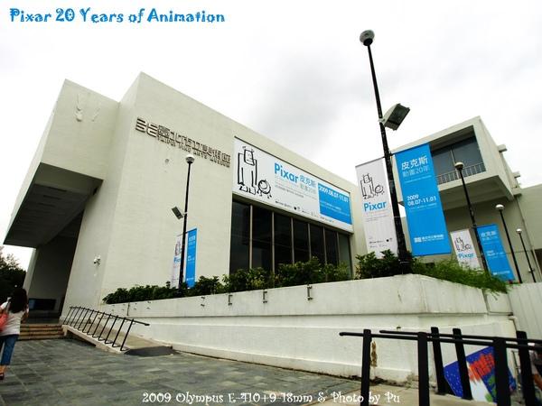 Pixar 20 year@北美館