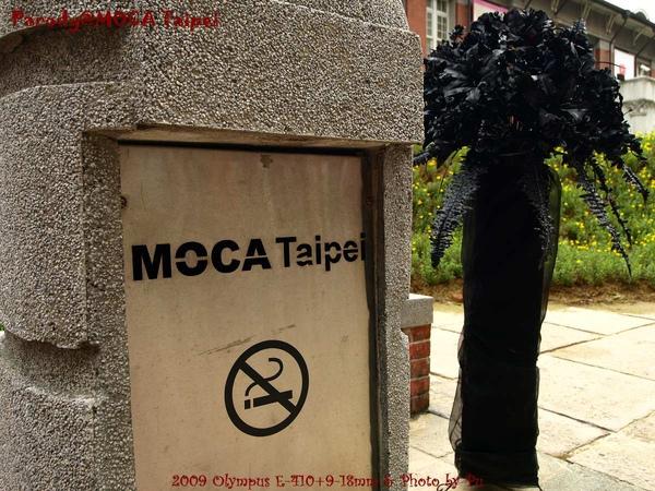 Parody@MOCA Taipei
