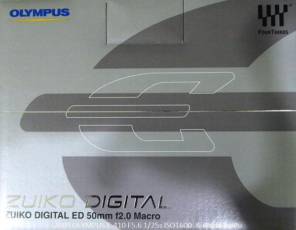 Olympus ED 50mm f2.0 Macro