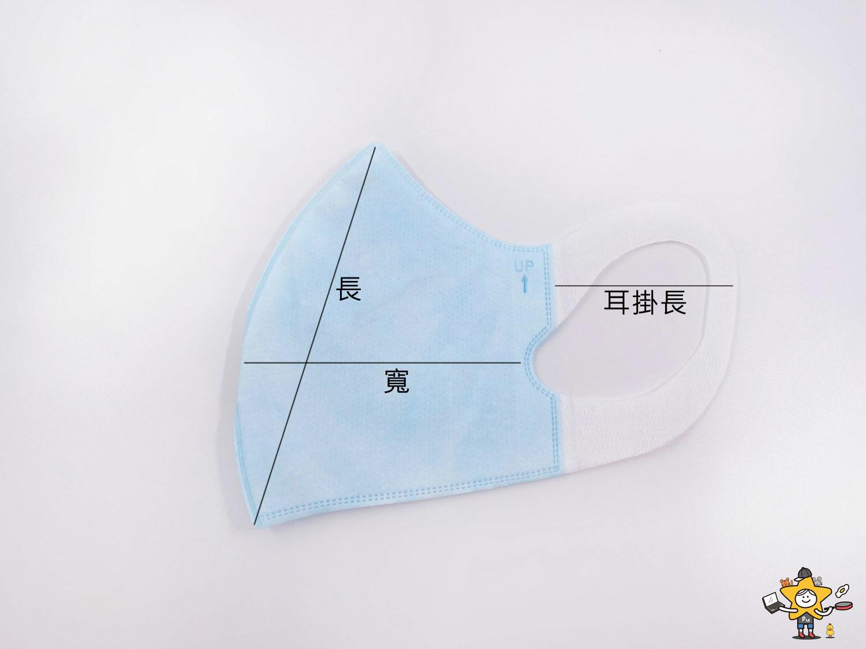 幼兒口罩兒童口罩 (2).jpg