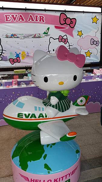 長榮航空hello kitty