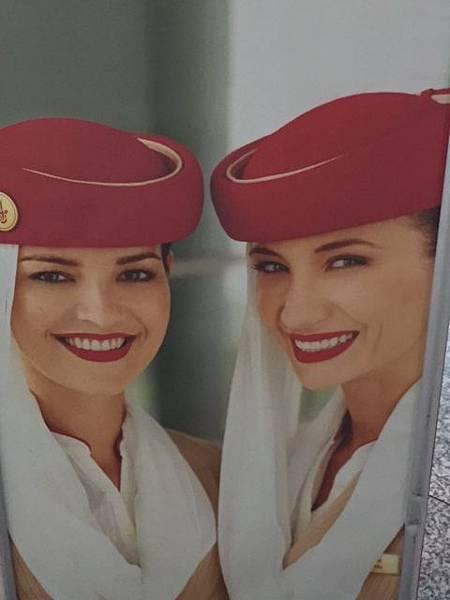 阿聯酋航空空服員招考