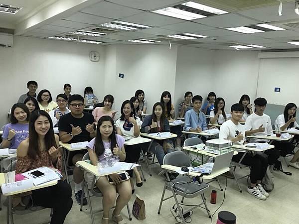 航空英文面試練習