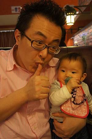 上海洋蔥意廚 (59)