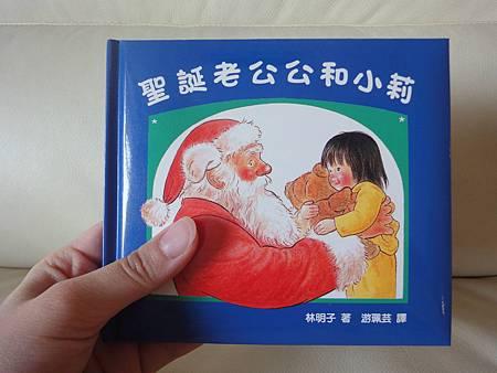 聖誕 (5)