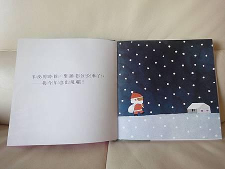 聖誕 (11)