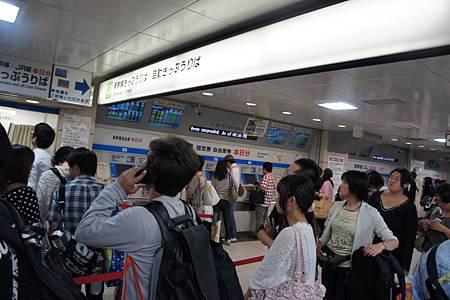 日本京京阪神奈六日遊(1st Day) (100)