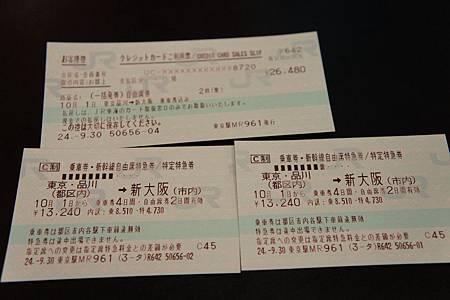 日本京京阪神奈六日遊(1st Day) (113)