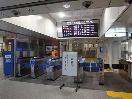 日本京京阪神奈六日遊(1st Day) (129)