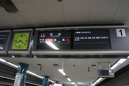日本京京阪神奈六日遊(4th Day) (3)