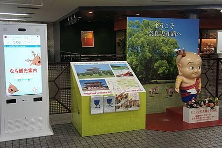 日本京京阪神奈六日遊(4th Day) (15)