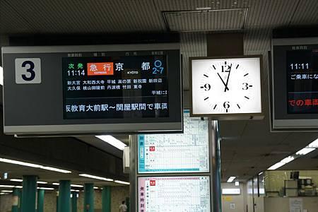 日本京京阪神奈六日遊(4th Day) (134)