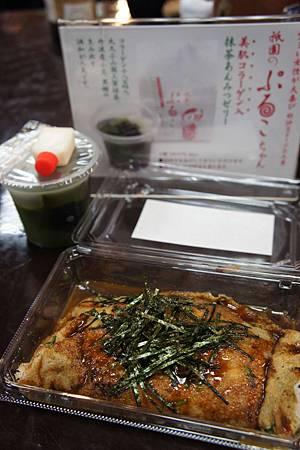 日本京京阪神奈六日遊(4th Day) (282)