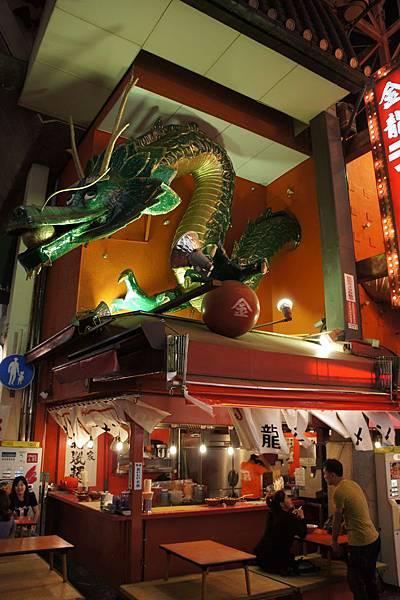 日本京京阪神奈六日遊(5th Day) (365)