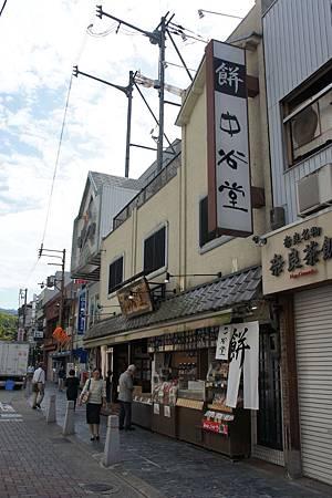 日本京京阪神奈六日遊(4th Day) (25)